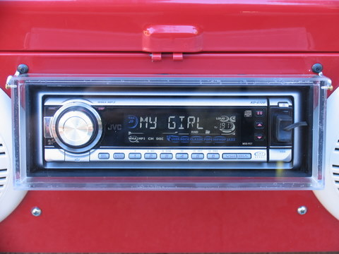 Super Boom Box Radio Front